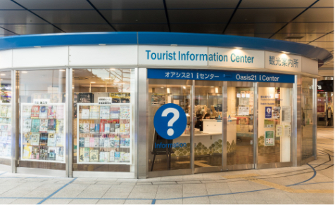 "A tourist information center ""Oasis21 i Center"""