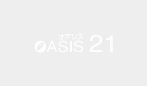 オアシス21iセンター体験イベントのお知らせ Culture Event at OASIS21 i Center